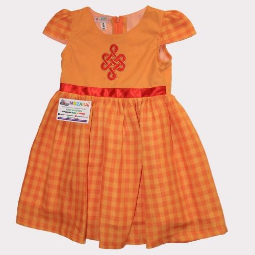 Princess Islands Dress